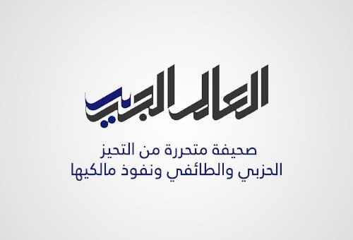 علاء اللامي